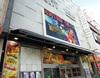 取材日:6/22 双龍 in ベルシティザシティ川崎店