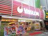 取材日:7/6 双龍 in やすだ東池袋9号店