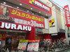 取材日:7/14 双龍 in ジュラク江古田店