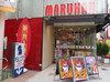 取材日:7/11 真双龍 in マルハン池袋店