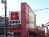 取材日:7/14 真双龍 in マルハン郡山インター店