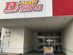 取材日:7/21 双龍 in Super D'STATION倉賀野店