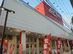 取材日:7/22 双龍 in アビバ綱島樽町