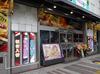 取材日:7/22 双龍 in ベルシティザシティ川崎店