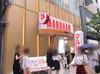 取材日:7/25 双龍 in マルハン新宿店