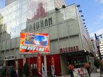取材日:7/26 双龍 in マルハン池袋店