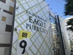 取材日:7/28 双龍 in イーグルピュアシティ