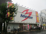 取材日:7/28 双龍 in メッセ高円寺