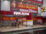 取材日:7/28 双龍 in アミューズメントコミュニティジュラク江古田店