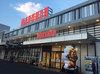 取材日:8/1 双龍 in マルハン日野店