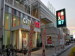 取材日:8/1 双龍 in 123CiTY!WAKAYAMA店
