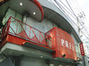 取材日:8/3 双龍 in プレスト平間店Ⅱ