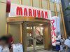 取材日:8/5 双龍 in マルハン新宿店