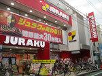 取材日:8/11 双龍 in ジュラク江古田店
