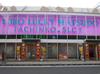 取材日:8/11 双龍 in ユーコーラッキー松戸店
