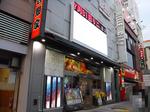 取材日:8/11 双龍 in ベルシティザシティ川崎店