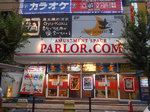 取材日:8/13 双龍 in パーラードットコム日暮里店