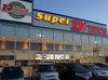 取材日:8/17 双龍 in Super D'STATION倉賀野店