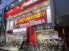 取材日:8/18 双龍 in ジュラク江古田店