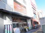 取材日:8/22 双龍 in ベルシティザシティ川崎店