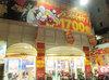 取材日:8/27 双龍 in エスパス日拓溝の口駅前本館