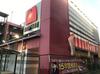 取材日:8/19 真双龍 in マルハン郡山インター店
