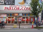 取材日:8/27 双龍 in パーラードットコム日暮里店