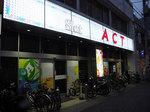 取材日:8/27 双龍 in SLOT ACT