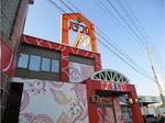 取材日:8/29 双龍 in パステ神戸