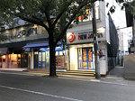 取材日:8/31 双龍 in 成城ニュージャパン