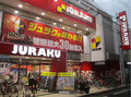 取材日:9/1 双龍 in ジュラク江古田店