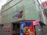 取材日:9/2 双龍 in スーパースロットクラブゼット