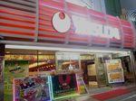 取材日:9/6 双龍 in やすだ東池袋9号店