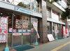 取材日:9/8 双龍 in ユーコーラッキー浜町店