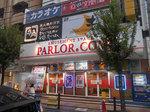 取材日:9/10 双龍 in パーラードットコム日暮里店