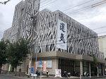 取材日:9/13 双龍 in プレスト弥生台店