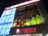 取材日:9/15 双龍 in D'STATION大崎店