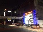 取材日:9/15 双龍 in サンフラワー瑞穂店