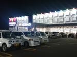 取材日:9/17 双龍 in VEGAS1300長野店