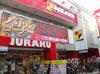 取材日:9/22 双龍 in ジュラク江古田店