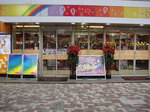 取材日:9/16 双龍 in ニュー後楽園市川店