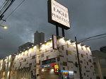 取材日:9/22 双龍 in イーグルピュアシティ
