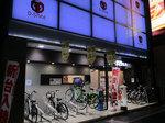 取材日:9/25 双龍 in ディースタイル 練馬4号店
