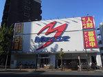 取材日:9/28 双龍 in メッセ高円寺