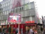 取材日:9/29 双龍 in マルハン池袋店