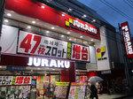 取材日:9/29 双龍 in ジュラク江古田店