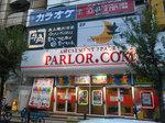 取材日:10/1 双龍 in パーラードットコム日暮里店
