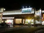 取材日:10/1 双龍 in ひまわり清田店