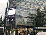 取材日:10/1 双龍 in ひまわり札幌駅前タワー店