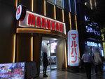取材日:10/5 双龍 in マルハン新宿店